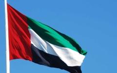 الصورة: الصورة: الإمارات ترسل طائرة مساعدات إضافية إلى إيران لدعمها في مواجهة كورونا