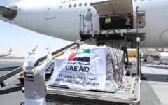 الصورة: الصورة: الإمارات ترسل طائرة مساعدات إضافية إلى إيران لمساعدتها في مواجهة كورونا
