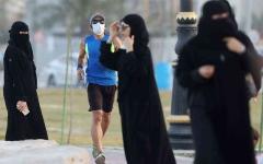 الصورة: الصورة: الصحة السعودية تزف «بشرة خير» لسكان مدينة الرياض
