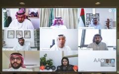 الصورة: الصورة: مجلس التنسيق السعودي ـ الإماراتي  خطط مشتركة لفرص ما بعد «كورونا»