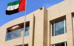 الصورة: الصورة: سفارة الإمارات في بيروت تقدم كسوة العيد للأسر المتعففة