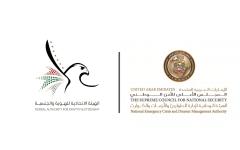 الصورة: الصورة: الاشتراطات التوجيهية الرئيسية لجميع المقيمين العائدين إلى  الإمارات من حملة الإقامات السارية