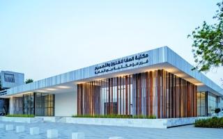 الصورة: الصورة: مكتبات «دبي للثقافة» تواصل إثراء المعرفة