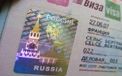 الصورة: الصورة: مواطنو 113 دولة يدخلون روسيا بتأشيرة إلكترونية بدءاً من يناير