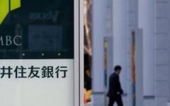 الصورة: الصورة: وحدة السمسرة لمجموعة سوميتومو ميتسوي اليابانية تنشئ مكتبا بأبوظبي