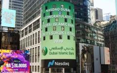 الصورة: الصورة: بنك دبي الإسلامي يدرج صكوكاً بـ 300 مليون دولار في ناسداك دبي