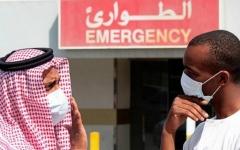 الصورة: الصورة: السعودية تعلن عن تسجيل 4387 إصابة جديدة بفيروس كورونا