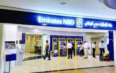 الصورة: الصورة: «الإمارات دبي الوطني» نحو إصدار سندات