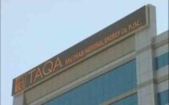 الصورة: الصورة: إنجاز صفقة دمج معظم أصول مؤسسة أبوظبي للطاقة
