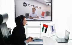 """الصورة: الصورة: دبي تجتذب موجة جديدة من الابتكار بعد اتفاقية مع """"إنوواي"""" الصينية"""
