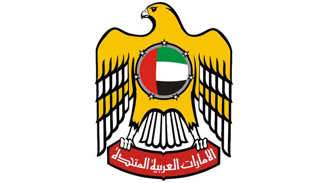 تفاصيل الإحاطة الإعلامية (45) لحكومة الإمارات حول كورونا - عبر الإمارات - أخبار وتقارير - البيان