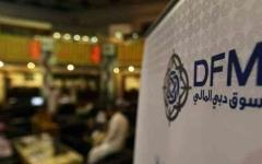 الصورة: الصورة: 4320 حساباً جديداً في «سوق دبي»