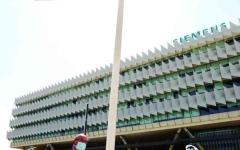 الصورة: الصورة: «سيمنس إنيرجي» تطلق علامتها التجارية الجديدة من مدينة مصدر