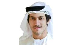 الصورة: الصورة: الإمارات الشريك الأول عربياً للاتحاد الأوروبي