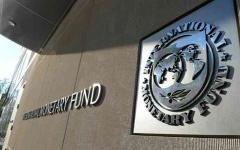 الصورة: الصورة: صندوق النقد الدولي: الإمارات تحقق وعد الشمول المالي في حقبة ما بعد «كوفيد 19»