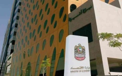 الصورة: الصورة: الإمارات الأنشط على مستوى الشرق الأوسط في تقديم المحفزات الاقتصادية