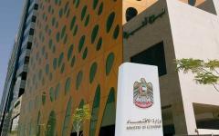 الصورة: الصورة: 1031 علامة تجارية تجدد تسجيلها في الإمارات خلال يونيو 2020