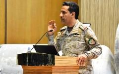 الصورة: الصورة: التحالف: استهدفنا القدرات النوعية للحوثيين