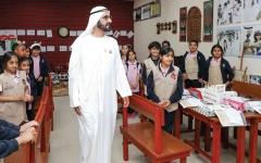 الصورة: الصورة: محمد بن راشد مهنئاً الطلبة: عام دراسي استثنائي شكل اختباراً لنا جميعاً ونجحتم فيه