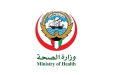 """الصورة: الصورة: الكويت تسجل 813 إصابة جديدة بـ""""كورونا"""" وحالة وفاة"""