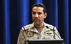 الصورة: الصورة: تحالف الشرعية يدمر 4 طائرات حوثية