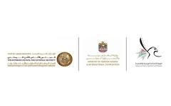 الصورة: الصورة: الإمارات: السفر أصبح متاحاً للمواطنين والمقيمين بشكل عام