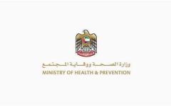 الصورة: الصورة: الإمارات تسجل 672 إصابة جديدة بكورونا و 489 حالة شفاء وحالة وفاة