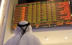 الصورة: الصورة: الأسهم الإماراتية الأفضل أداءً عربياً في الربع الثاني