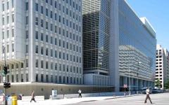 الصورة: الصورة: البنك الدولي: الإمارات ضمن الدول الأعلى دخلاً