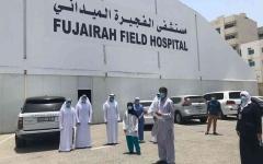 الصورة: الصورة: مستشفى الفجيرة الميداني يحتفل بخروج آخر مصابي كورونا