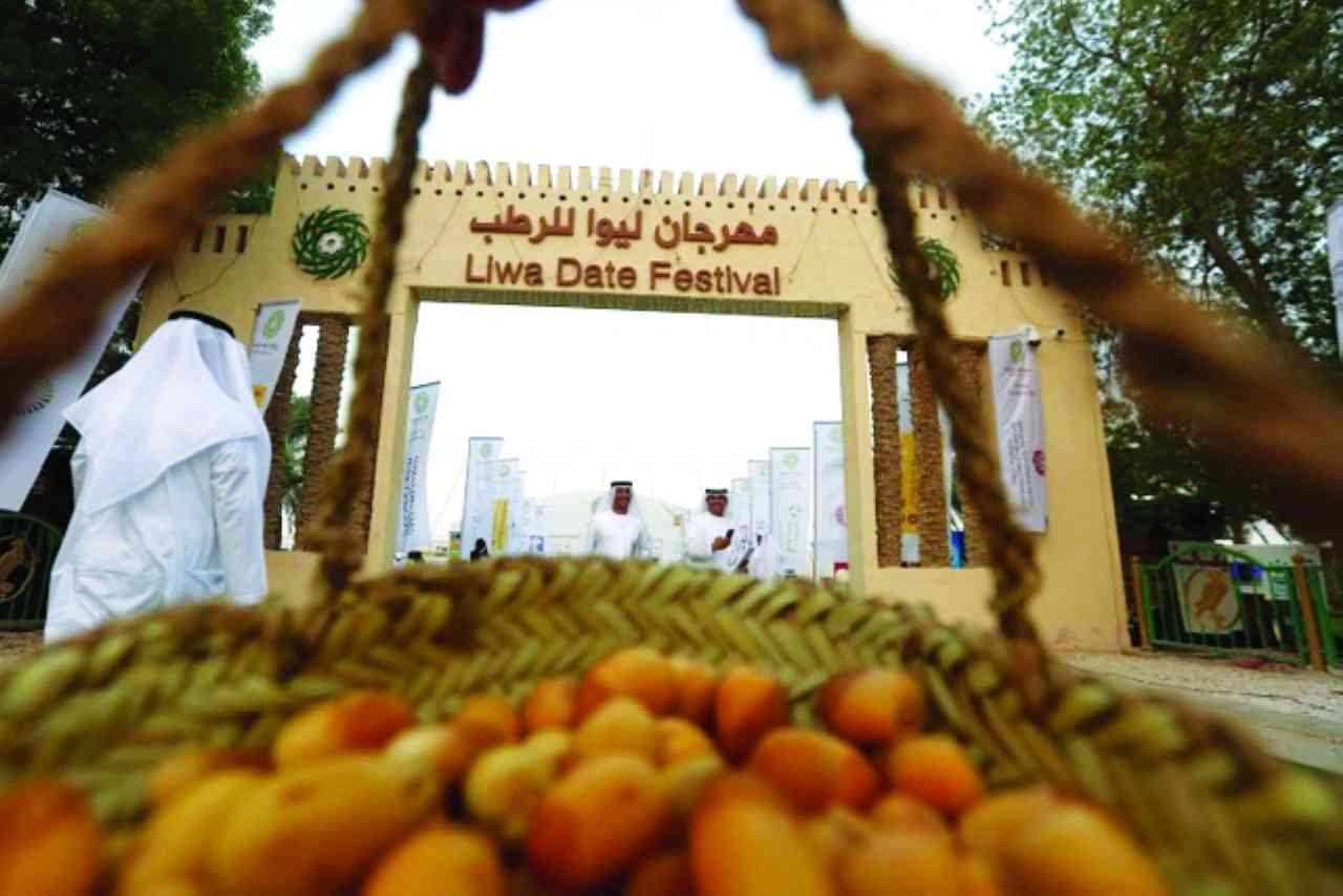 الصورة : المهرجان ينطلق 17 الجاري | من المصدر