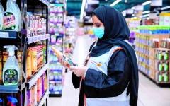 الصورة: الصورة: 97 % التزام المؤسسات الغذائية في دبي بالإجراءات الاحترازية