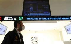 """الصورة: الصورة: """"سوق دبي"""": استمرار تعليق 4 شركات من أسهم """"الشاشة الثانية"""""""