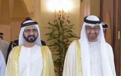الصورة: الصورة: محمد بن راشد يعلن الهيكل الجديد لحكومة الإمارات