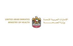 الصورة: الصورة: الإمارات تسجل 683 إصابة جديدة بـكورونا  و 440 حالة شفاء و حالتي وفاة