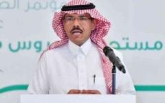 الصورة: الصورة: الصحة السعودية تعلن الوصول لمرحلة التحكم بكورونا