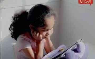 الصورة: الصورة: التعليم دون انقطاع