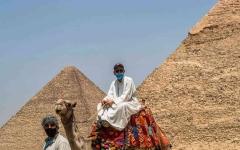 الصورة: الصورة: مصر تسجل 1218 إصابة جديدة بكورونا