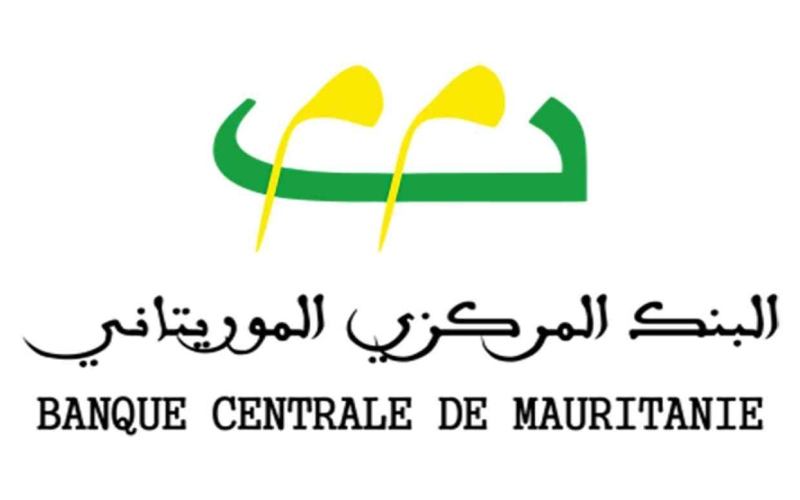 الصورة: الصورة: اختلاس مليوني دولار من البنك المركزي الموريتاني والنيابة تحقق