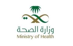 الصورة: الصورة: السعودية تسجل 4207  إصابات جديدة بفيروس كورونا