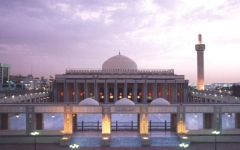 الصورة: الصورة: الكويت تسمح بإقامة صلاة الجمعة في المساجد