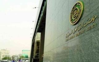 """""""المركزي"""" السعودي يوضح حقيقة تجميد الحسابات البنكية للعمالة الوافدة"""