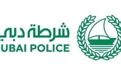 الصورة: الصورة: القبض على بريطانيين بحوزتهما مواد مخدرة في دبي