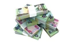 الصورة: الصورة: 11.44 مليار درهم الإنفاق الحكومي الاتحادي خلال الربع الأول