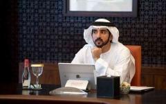 الصورة: الصورة: حمدان بن محمد يطلق مؤشر دبي للأمن الإلكتروني