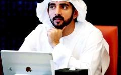 الصورة: الصورة: حمدان بن محمد: دبي سبّاقة عالمياً في الأمن الإلكتروني