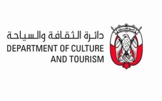"""الصورة: الصورة: برنامج جديد للدورات الإبداعية من """"ثقافة وسياحة أبوظبي"""""""