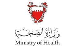 الصورة: الصورة: البحرين تسجل 597 إصابة جديدة بـكورونا