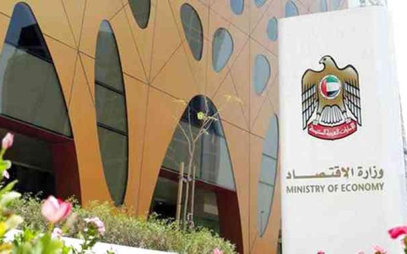 الصورة: الصورة: أول معرض رقمي للتجارة بين الإمارات والصين الأربعاء