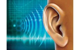 الصورة: الصورة: دراسة : الإنسان وقت الاحتضار قادر على سماع من حوله